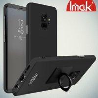 IMAK Cowboy Пластиковый чехол с кольцом подставкой для Samsung Galaxy S9 - Черный