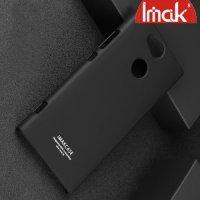 IMAK Cowboy Пластиковый чехол с кольцом подставкой и защитной пленкой для Sony Xperia XA2 - Черный