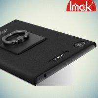 IMAK Cowboy Пластиковый чехол с кольцом подставкой и защитной пленкой для Sony Xperia XZ1 - Песочно-Черный