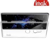 IMAK Crystal Прозрачный пластиковый кейс накладка для Sony Xperia XZ3