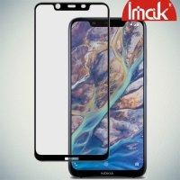 Imak Pro+ Full Glue Cover Защитное с полным клеем стекло для Nokia 7.1 Plus черное