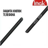 Imak Jazz Матовая пластиковая Кейс накладка для Sony Xperia XZ3 Черный + Защитная пленка