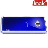 IMAK Пластиковый прозрачный чехол для HTC U Play