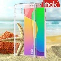IMAK Пластиковый прозрачный чехол для Samsung Galaxy J5 2017 SM-J530F
