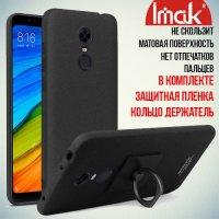 IMAK пластиковый чехол для Xiaomi Redmi 5 – Песочный Черный