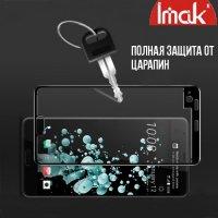 Imak Pro+ Full Glue Cover Защитное с полным клеем стекло для HTC U Ultra черное