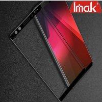 Imak Pro+ Full Glue Cover Защитное с полным клеем стекло для HTC U12 Plus черное