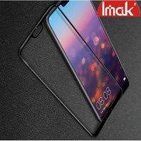 Imak Pro+ Full Glue Cover Защитное с полным клеем стекло для Huawei P20 Pro черное