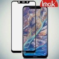 Imak Pro+ Full Glue Cover Защитное с полным клеем стекло для Nokia 8.1 черное