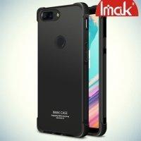 IMAK противоударный силиконовый чехол с усиленными углами для OnePlus 5T – Черный