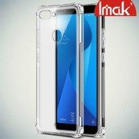 IMAK Shockproof силиконовый защитный чехол для Asus Zenfone Max Pro M2 ZB631KL прозрачный и защитная пленка