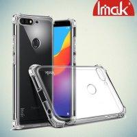 IMAK Shockproof силиконовый защитный чехол для Huawei Honor 7C Pro прозрачный и защитная пленка