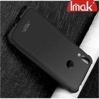IMAK Shockproof силиконовый защитный чехол для Huawei Honor 8C черный и защитная пленка