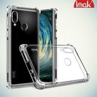 IMAK Shockproof силиконовый защитный чехол для Huawei P20 Lite прозрачный и защитная пленка