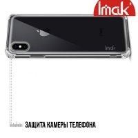 IMAK Shockproof силиконовый защитный чехол для iPhone XS Max прозрачный и защитная пленка