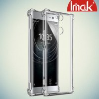IMAK Shockproof силиконовый защитный чехол для Sony Xperia XA2 Plus прозрачный и защитная пленка