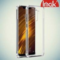 IMAK Shockproof силиконовый защитный чехол для Xiaomi Pocophone F1 прозрачный и защитная пленка