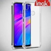 IMAK Shockproof силиконовый защитный чехол для Xiaomi Redmi 7 прозрачный и защитная пленка