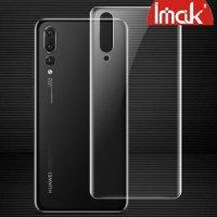 IMAK силиконовая гидрогель пленка для Huawei P20 Pro на заднюю панель