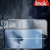 IMAK силиконовая гидрогель пленка для Meizu 16th Plus на весь экран матовая