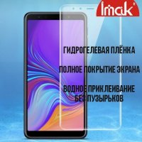 IMAK силиконовая гидрогель пленка для Samsung Galaxy A7 2018 SM-A750F на весь экран