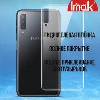 IMAK силиконовая гидрогель пленка для Samsung Galaxy A7 2018 SM-A750F на заднюю панель