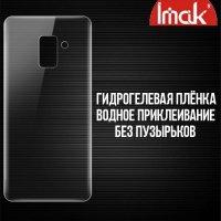 IMAK силиконовая гидрогель пленка для Samsung Galaxy A8 Plus 2018 на заднюю панель