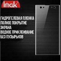 IMAK силиконовая гидрогель пленка для Sony Xperia XA2 Ultra на весь экран