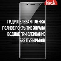 IMAK силиконовая гидрогель пленка для Sony Xperia XZ2 Compact на весь экран