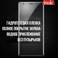 IMAK силиконовая гидрогель пленка для Sony Xperia XZ2 на весь экран