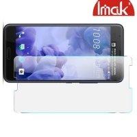 IMAK Закаленное защитное стекло для HTC U Ultra