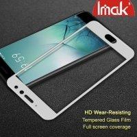 IMAK Закаленное защитное стекло для Meizu Pro 7 Plus на весь экран - Белый