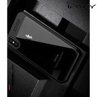 IPAKY Чехол с силиконовым бампером для iPhone Xs / X - Черный