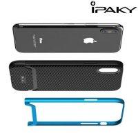 IPAKY Гибридный матовый чехол для iPhone XR - Серый