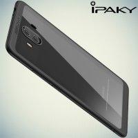 IPAKY Hybrid Прозрачный чехол с силиконовым бампером для Huawei Mate 10 - Черный