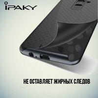 IPAKY противоударный чехол для Samsung Galaxy A7 2018 SM-A730F - Серый