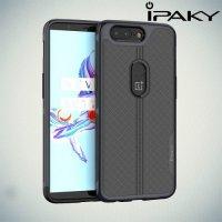 IPAKY Yuyan Series противоударный силиконовый чехол для OnePlus 5T с серой рамкой