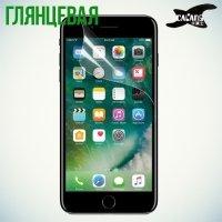Защитная пленка с полным покрытием экрана для iPhone 8/7