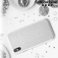 Искрящийся блестящий чехол для iPhone Xs / X - Серебряный