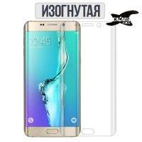 Изогнутая защитная пленка с закругленными краями для Samsung Galaxy S6 Edge+