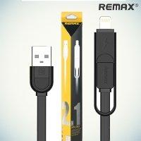 Remax Elegant кабель 2 в 1 micro-usb lightning - Черный