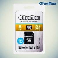Карта памяти microSDHC OltraMax 8Gb Class 10