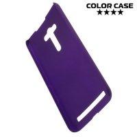 Кейс накладка для Asus Zenfone 2 Laser ZE550KL - Фиолетовый