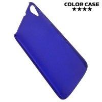 Кейс накладка для HTC Desire 828 Dual SIM - Синий