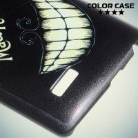 Кейс накладка для LG G4 с орнаментом Улыбка Чеширского кота