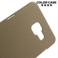 Кейс накладка для Samsung Galaxy A5 2016 SM-A510F - Золотой