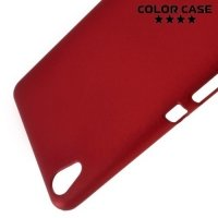 Кейс накладка для Sony Xperia XA - Красный