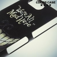 Кейс накладка для Sony Xperia Z3 Compact D5803 - с рисунком Улыбка Чеширского кота