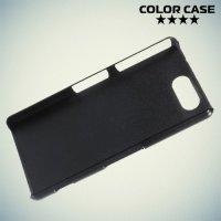 Кейс накладка для Sony Xperia Z3 Compact D5803 - с рисунком Яркие узоры