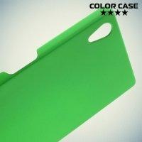 Кейс накладка для Sony Xperia Z5 ColorCase - Зеленый